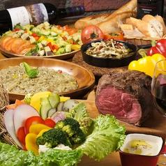 菜園カフェバル Beef&Vegetable ChibiClo