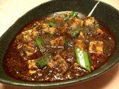菜遊季 中国料理クチコミ・菜遊季 中国料理クーポン