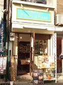 Cafe+bar Petit plum  カフェバー プチプラムクチコミ・Cafe+bar Petit plum  カフェバー プチプラムクーポン