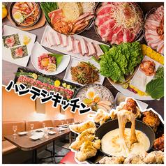 庵樹 はなれ Anju hanare UMEDA DINING