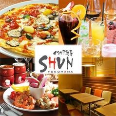 イタリア厨房 シュン ヨコハマ SHUN YOKOHAMA