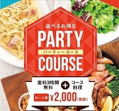 ビッグエコー BIG ECHO 川口店 カラオケ 割引クーポン・カラオケ割引クーポン