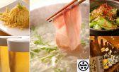 ろくまる 五元豚 恵比寿店クチコミ・ろくまる 五元豚 恵比寿店クーポン