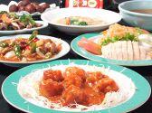 受楽 中国料理クチコミ・受楽 中国料理クーポン
