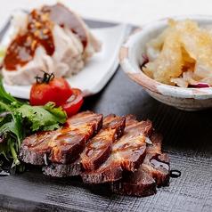 中国料理 龍鱗