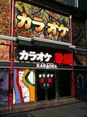 歌屋 札幌駅前通店 割引クーポン・カラオケ割引クーポン