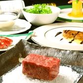 ドミナント 鉄板焼きレストランクチコミ・ドミナント 鉄板焼きレストランクーポン