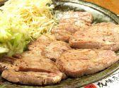 とくちゃん 新梅田食道街店クチコミ・とくちゃん 新梅田食道街店クーポン