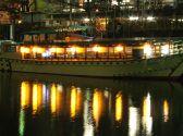 屋形船 あら川丸クチコミ・屋形船 あら川丸クーポン