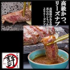 石焼ステーキ贅 福井飯塚店