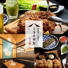JAPANESE DINING 和民 青山外苑前店