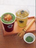 クーツグリーンティー KOOTS GREEN TEA 東京ミッドタウン店クチコミ・クーツグリーンティー KOOTS GREEN TEA 東京ミッドタウン店クーポン