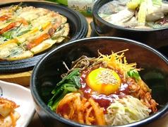 韓国料理 大長今 テヂャングム