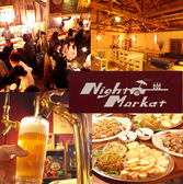 Night Market ナイトマーケットクチコミ・Night Market ナイトマーケットクーポン
