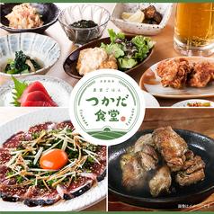 塚田農場 渋谷南口店 北海道シントク町