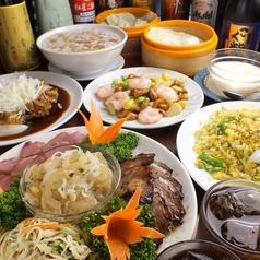 中国料理 王府酒家
