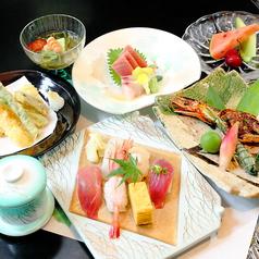 日本料理 美かげ