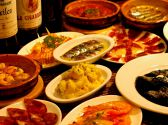 バル エグザイルス スペイン料理クチコミ・バル エグザイルス スペイン料理クーポン