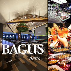 バグース BAGUS 上野店の画像