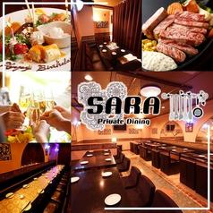 SARA サラ 蒲田店