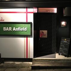 Bar Anfield