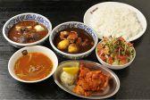 デリー上野店 インド パキスタン料理レストランクチコミ・デリー上野店 インド パキスタン料理レストランクーポン