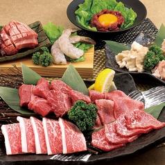 焼肉ウエスト 田川店