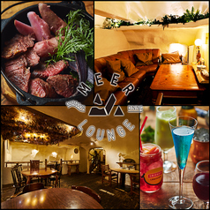 アウトドア ダイニング ミール ラウンジ Outdoor Dining meer lounge