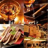 バー プレフェリル bar Preferirクチコミ・バー プレフェリル bar Preferirクーポン