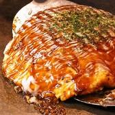 お好み焼き もんじゃ焼き 鉄板焼き ぐりぐりクチコミ・お好み焼き もんじゃ焼き 鉄板焼き ぐりぐりクーポン