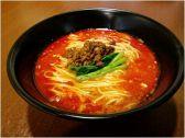 ジーマ Zhi-ma 担担麺専門店クチコミ・ジーマ Zhi-ma 担担麺専門店クーポン