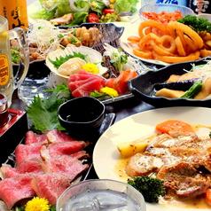 おきらく食堂 ガーデン Garden(オキラクショクドウガーデン) - 横浜 - 神奈川県(バー・バル,和食全般,洋食全般)-gooグルメ&料理