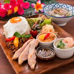 アジアン食堂 Kuu マークイズみなとみらい店