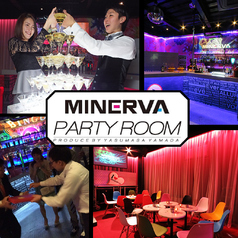 MINERVA PARTY ROOM