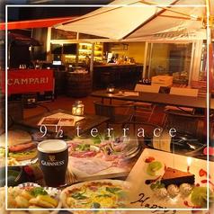 9 1/2+terrace ナインハーフ テラス