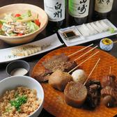 シトラス aoyama bar & FOOD CITRUSクチコミ・シトラス aoyama bar & FOOD CITRUSクーポン