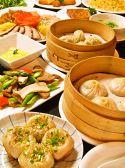 上海小籠包 厨房 阿杏 ああんクチコミ・上海小籠包 厨房 阿杏 ああんクーポン
