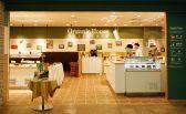 オーガニックハウス 赤坂アークヒルズ店クチコミ・オーガニックハウス 赤坂アークヒルズ店クーポン