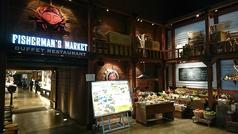 フィッシャーマンズマーケット 横浜赤レンガ倉庫