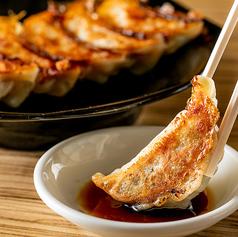 焼肉MONSTER 宇都宮東宿郷店