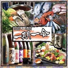 Torico meat トリコ ミート 梅田店