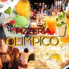 PIZZERIA OLIMPICO ピッツェリア・オリンピコ