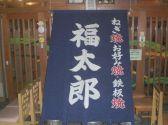 ねぎ焼 お好み焼 福太郎クチコミ・ねぎ焼 お好み焼 福太郎クーポン