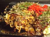 まるい お好み焼き 広島焼き もんじゃ焼きクチコミ・まるい お好み焼き 広島焼き もんじゃ焼きクーポン