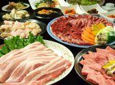 ごち苑 西口店 焼肉ホルモンクチコミ・ごち苑 西口店 焼肉ホルモンクーポン