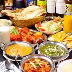 インド・ネパール料理 タァバン みのり台店