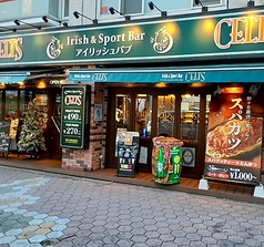 CELTS ケルツ 松本駅前店