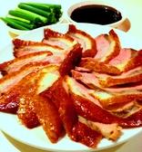 故宮 台湾料理クチコミ・故宮 台湾料理クーポン