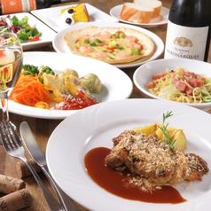イタリアンクッチーナ ITALIAN CUCINA 新大阪店