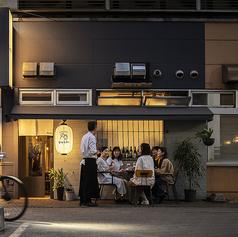 おうち 札幌 ouchi